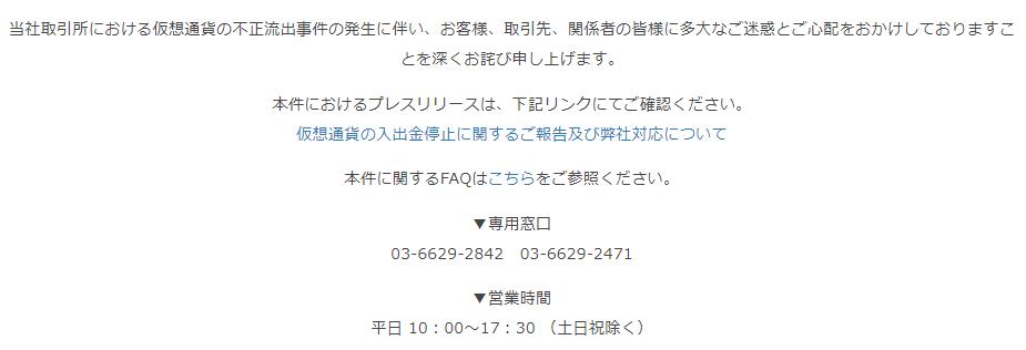 f:id:rinkaitsuyoshi:20180923171755p:plain