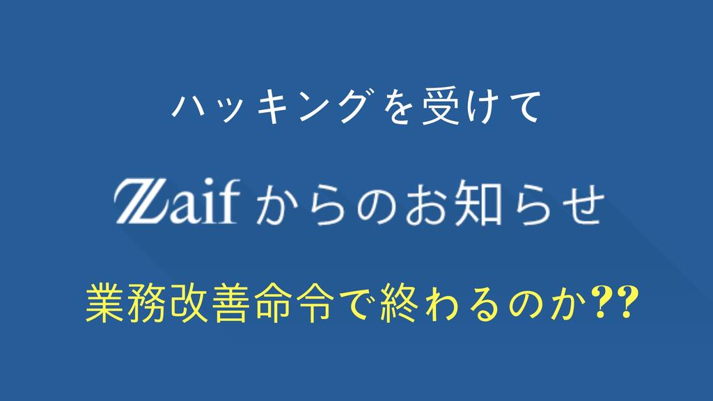 f:id:rinkaitsuyoshi:20180926042744j:plain