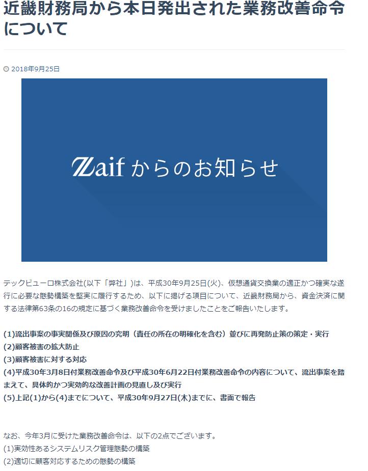 f:id:rinkaitsuyoshi:20180926045343p:plain