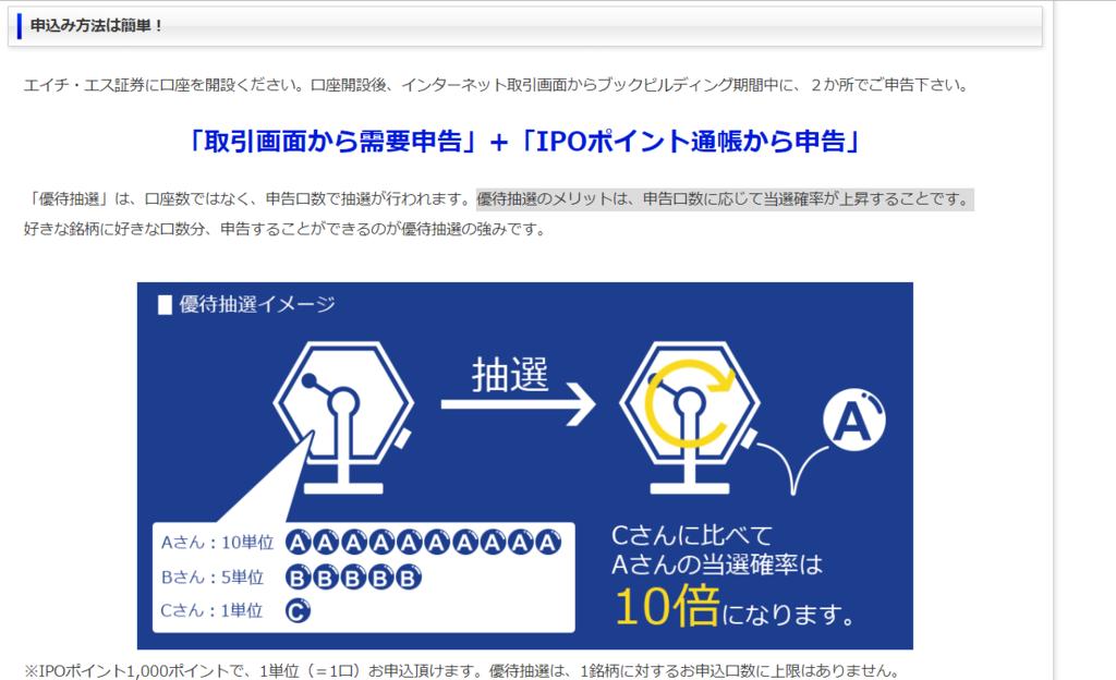 f:id:rinkaitsuyoshi:20180929041116p:plain
