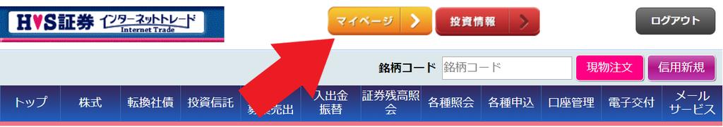 f:id:rinkaitsuyoshi:20180929041308p:plain