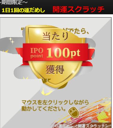 f:id:rinkaitsuyoshi:20180929041646p:plain