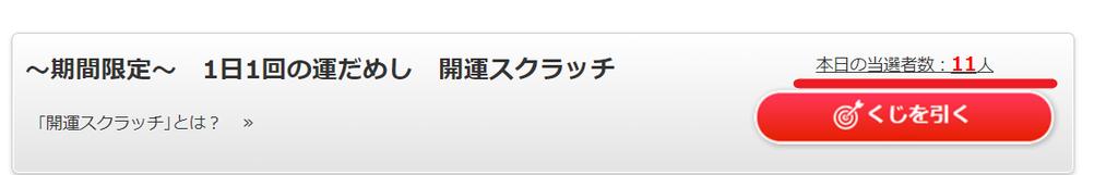 f:id:rinkaitsuyoshi:20180929041924p:plain