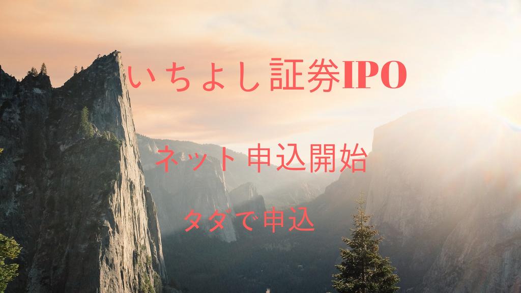 f:id:rinkaitsuyoshi:20181001180142j:plain