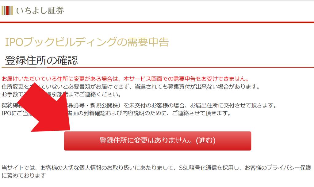 f:id:rinkaitsuyoshi:20181001182512p:plain