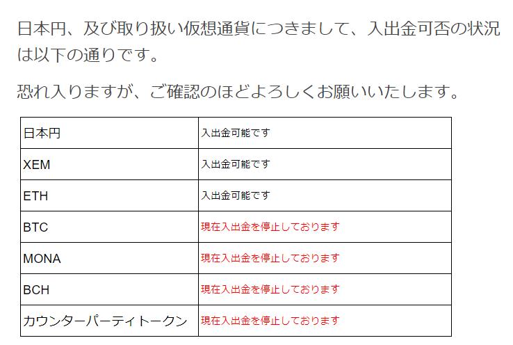 f:id:rinkaitsuyoshi:20181002160132p:plain