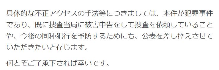 f:id:rinkaitsuyoshi:20181002160353p:plain