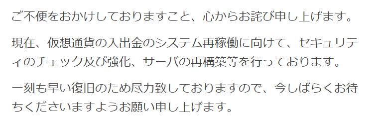 f:id:rinkaitsuyoshi:20181002160406p:plain