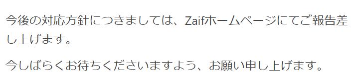 f:id:rinkaitsuyoshi:20181002160500p:plain