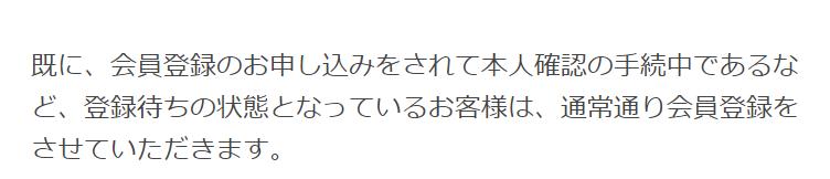 f:id:rinkaitsuyoshi:20181002160714p:plain