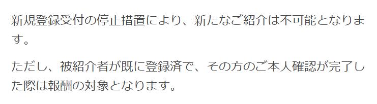 f:id:rinkaitsuyoshi:20181002160722p:plain