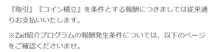 f:id:rinkaitsuyoshi:20181002160728p:plain