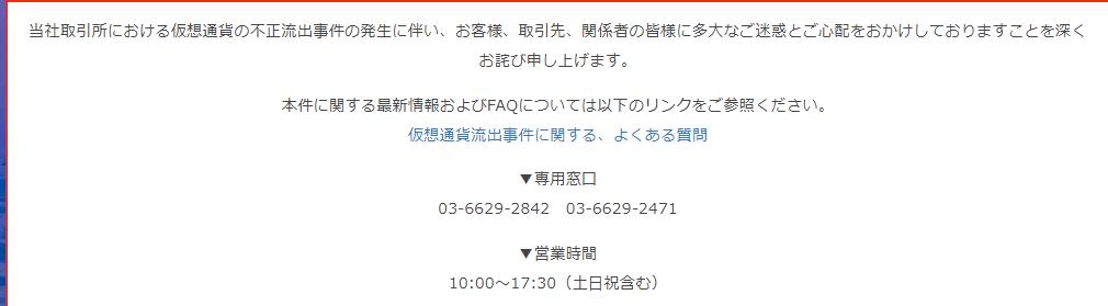 f:id:rinkaitsuyoshi:20181002160829p:plain