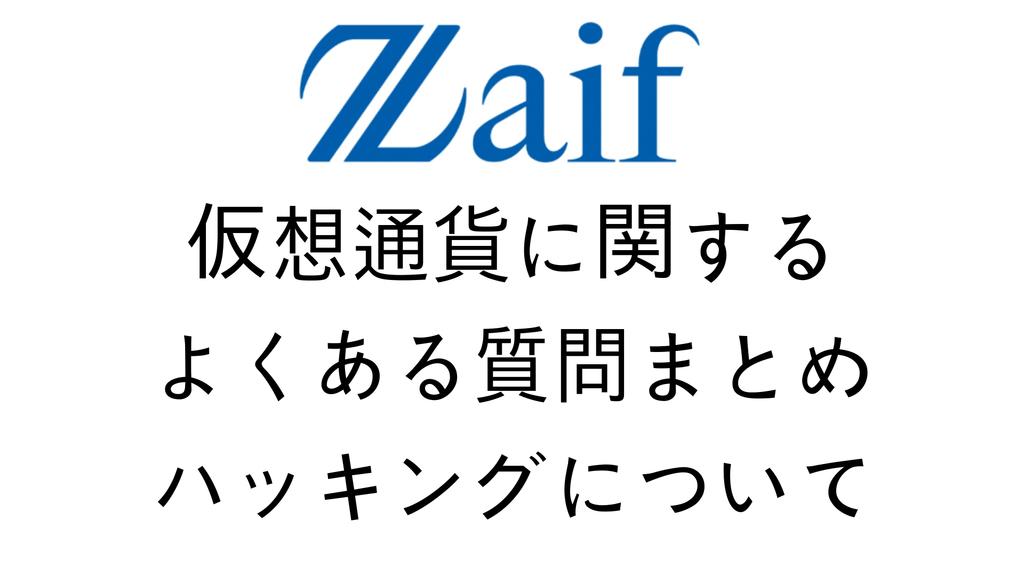 f:id:rinkaitsuyoshi:20181002162207j:plain
