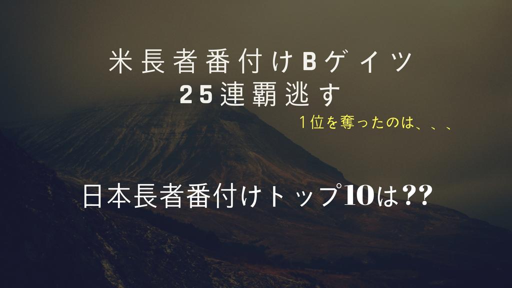 f:id:rinkaitsuyoshi:20181006194528j:plain
