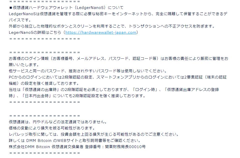 f:id:rinkaitsuyoshi:20181010031846p:plain