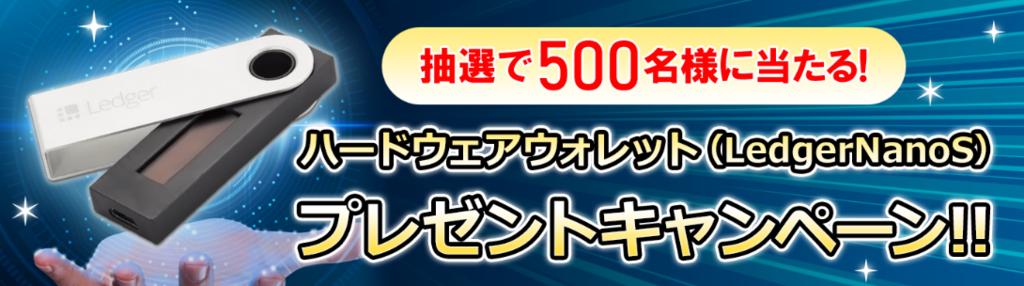 f:id:rinkaitsuyoshi:20181010032022p:plain