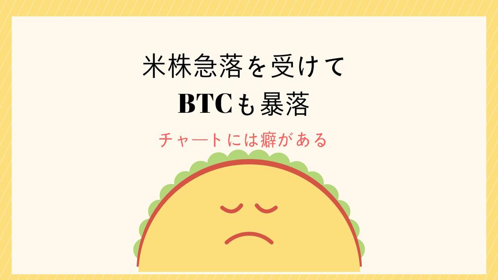 f:id:rinkaitsuyoshi:20181011110456j:plain
