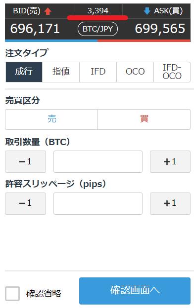 f:id:rinkaitsuyoshi:20181011114215p:plain