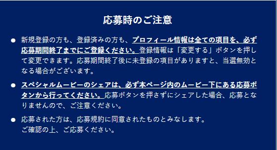f:id:rinkaitsuyoshi:20181013164819p:plain