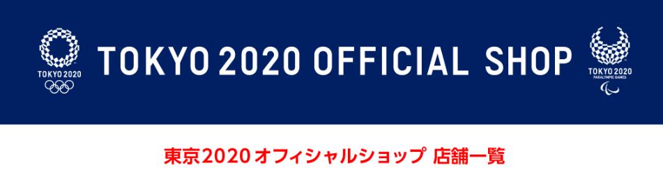 f:id:rinkaitsuyoshi:20181013171336p:plain