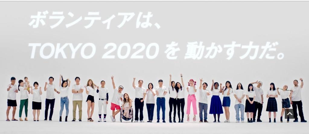 f:id:rinkaitsuyoshi:20181013183458p:plain