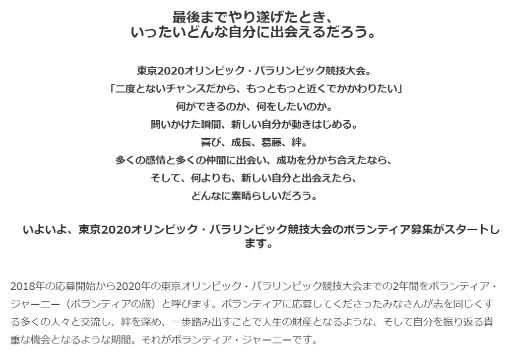 f:id:rinkaitsuyoshi:20181013183932p:plain