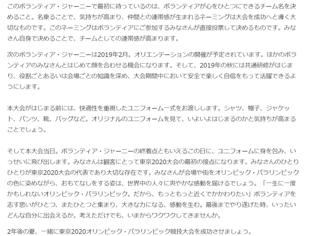 f:id:rinkaitsuyoshi:20181013183940p:plain