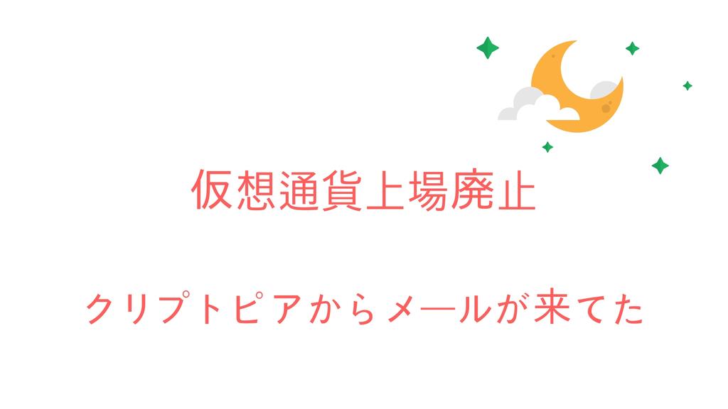 f:id:rinkaitsuyoshi:20181013214051j:plain