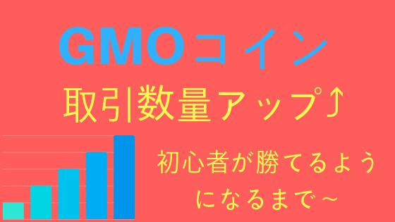 f:id:rinkaitsuyoshi:20181017165918p:plain