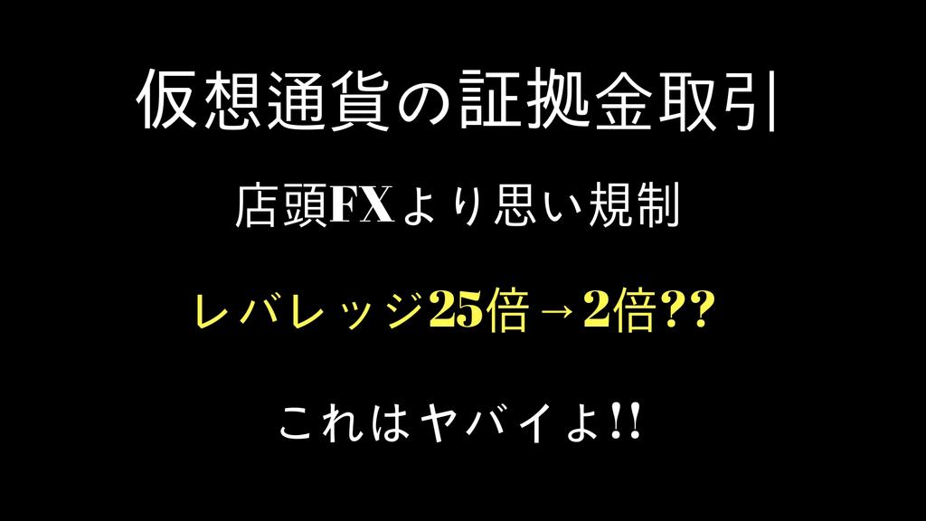 f:id:rinkaitsuyoshi:20181019171400j:plain