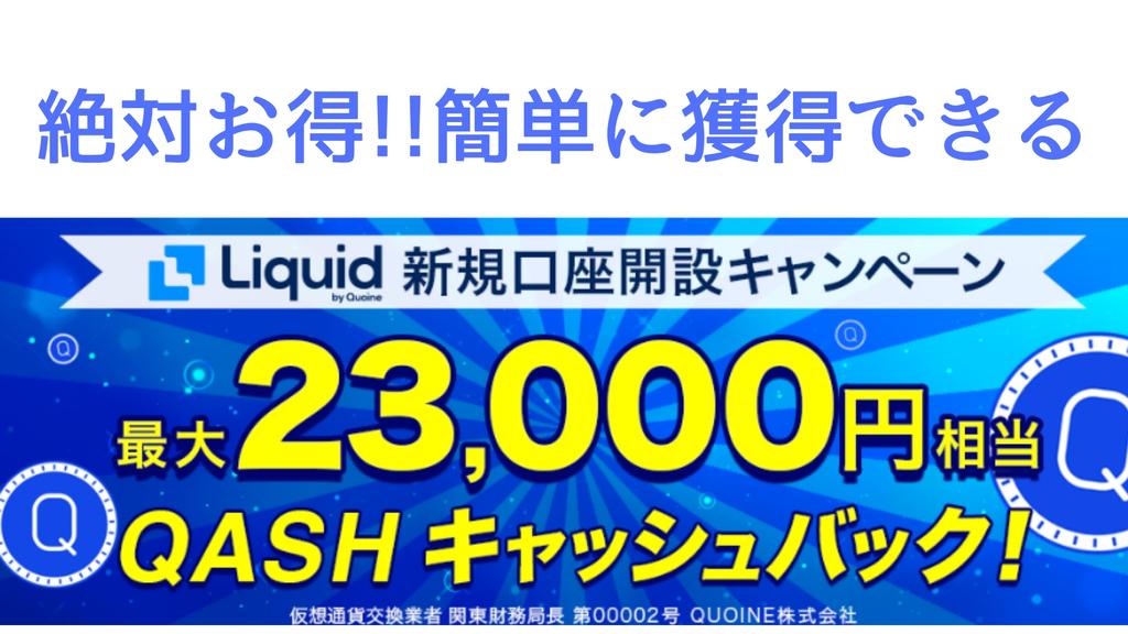 f:id:rinkaitsuyoshi:20181020105045j:plain