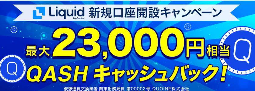 f:id:rinkaitsuyoshi:20181020105522p:plain