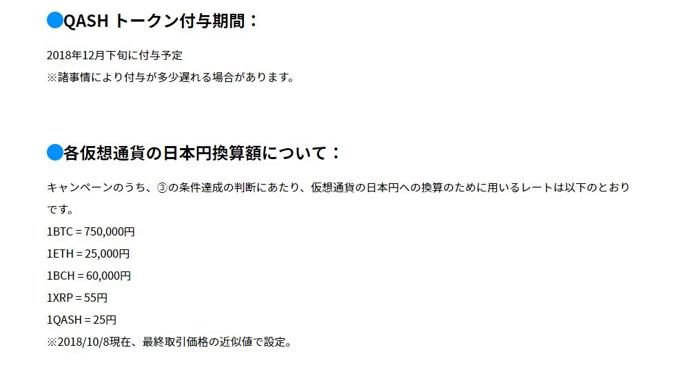 f:id:rinkaitsuyoshi:20181020110947p:plain