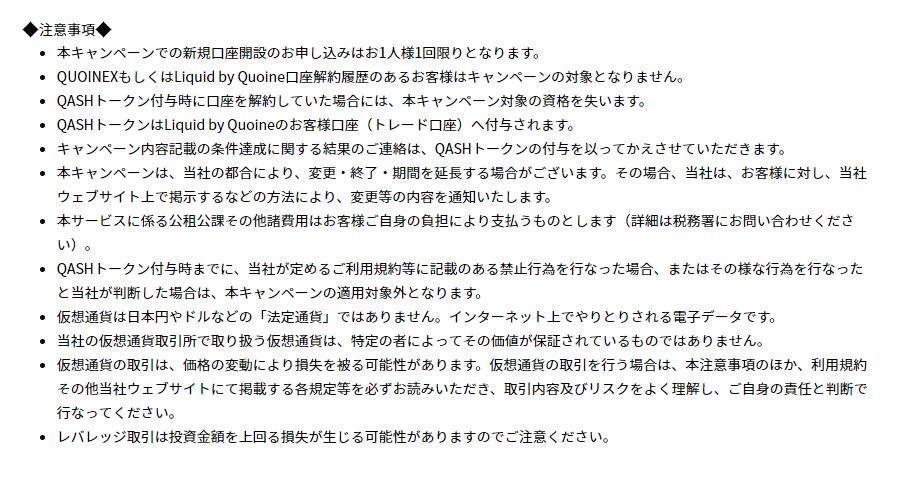 f:id:rinkaitsuyoshi:20181020110952p:plain