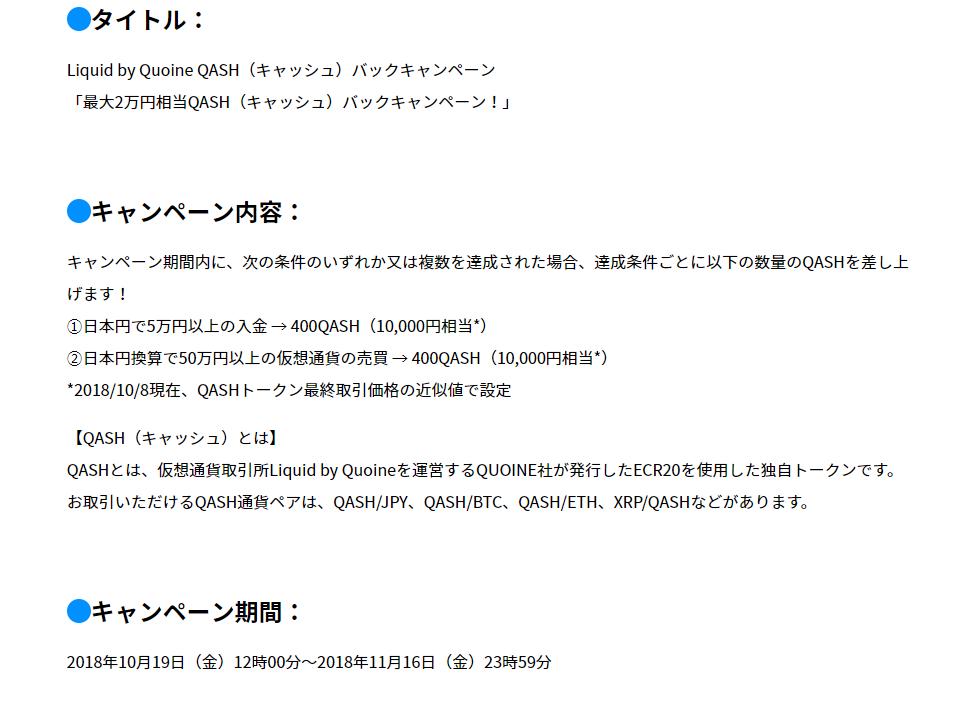 f:id:rinkaitsuyoshi:20181020120119p:plain