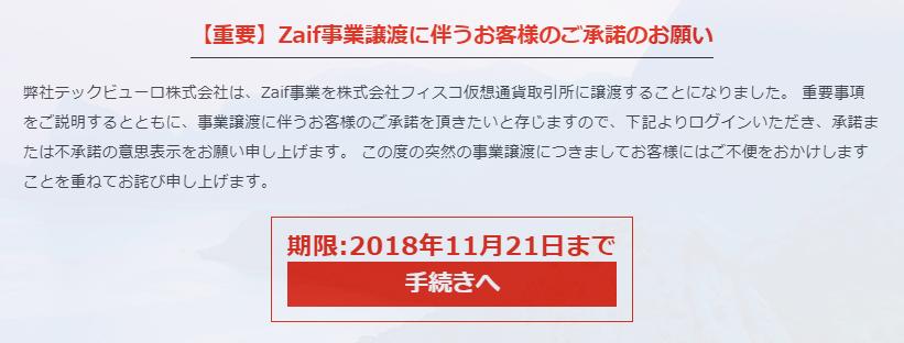 f:id:rinkaitsuyoshi:20181023031703p:plain