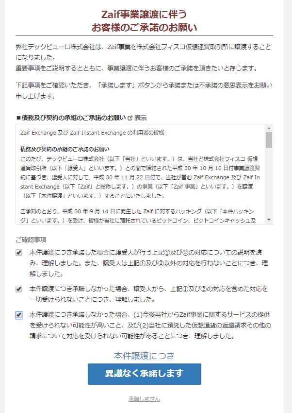 f:id:rinkaitsuyoshi:20181023032021p:plain