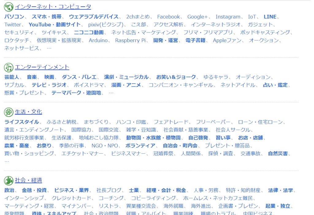 f:id:rinkaitsuyoshi:20181023140806p:plain