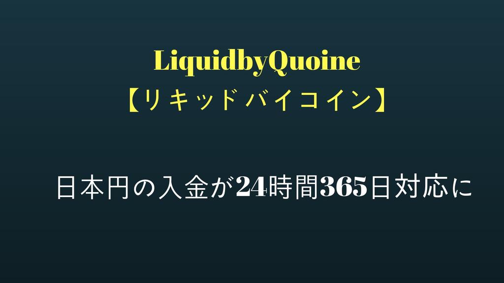 f:id:rinkaitsuyoshi:20181024024301j:plain