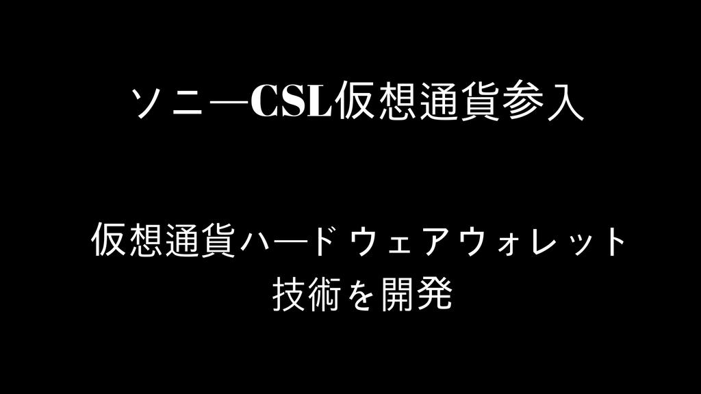 f:id:rinkaitsuyoshi:20181024042706j:plain