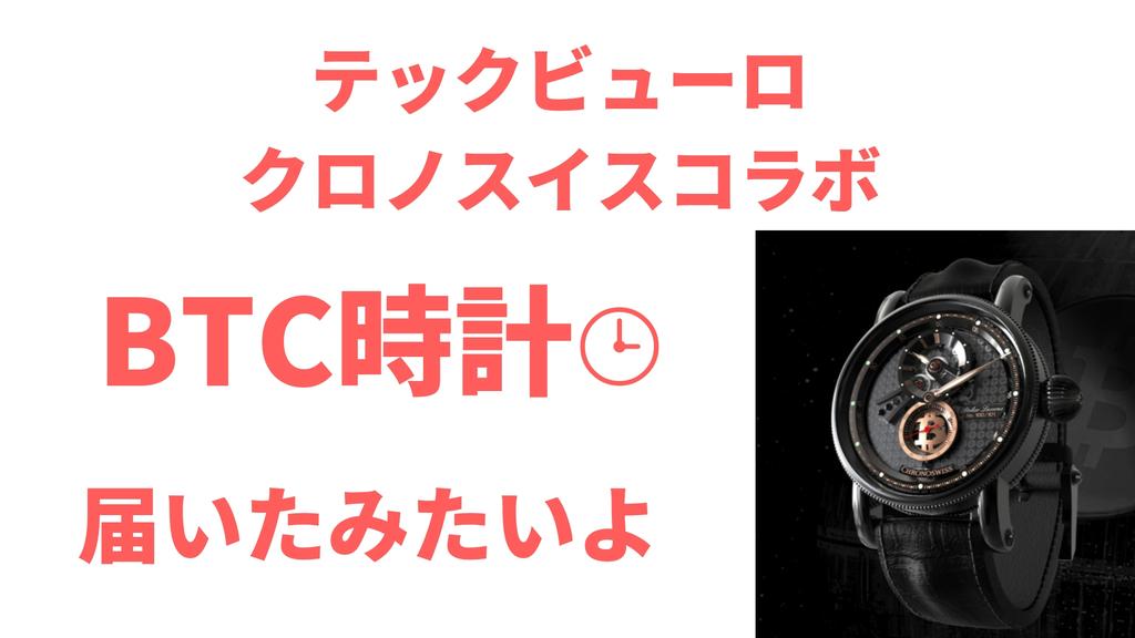 f:id:rinkaitsuyoshi:20181026141848j:plain