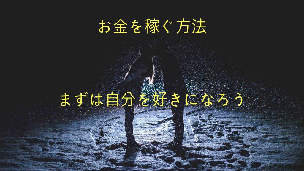 f:id:rinkaitsuyoshi:20181028171416j:plain