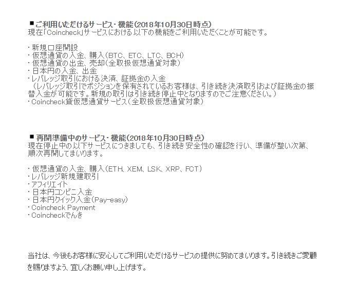 f:id:rinkaitsuyoshi:20181030173153p:plain