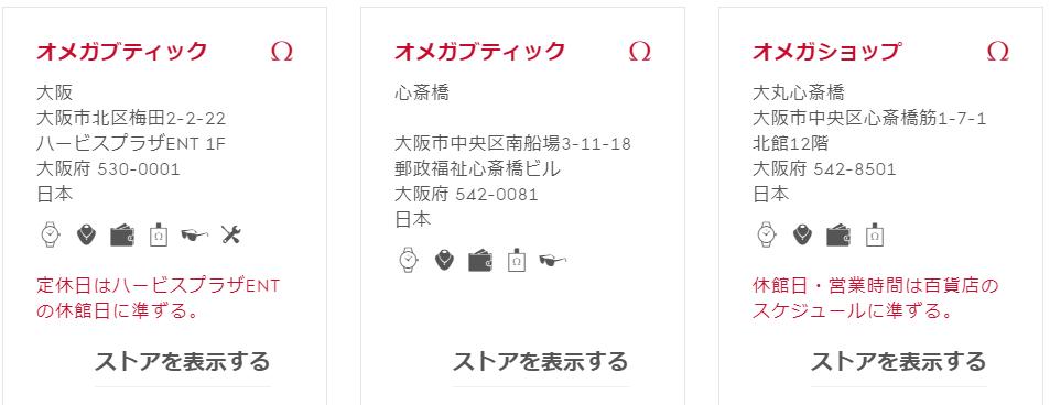 f:id:rinkaitsuyoshi:20181031185509p:plain