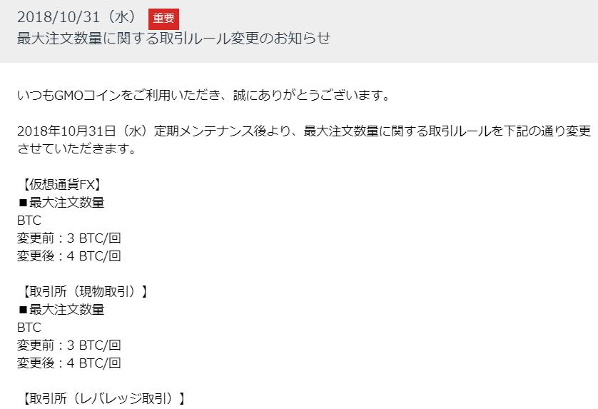 f:id:rinkaitsuyoshi:20181031205214p:plain