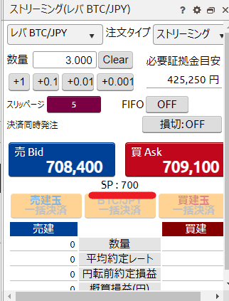 f:id:rinkaitsuyoshi:20181031205805p:plain