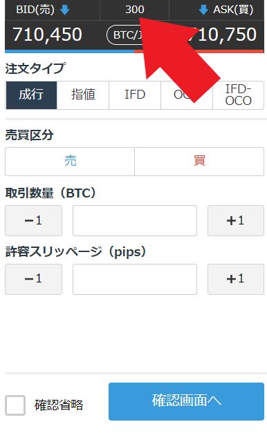 f:id:rinkaitsuyoshi:20181101185823p:plain