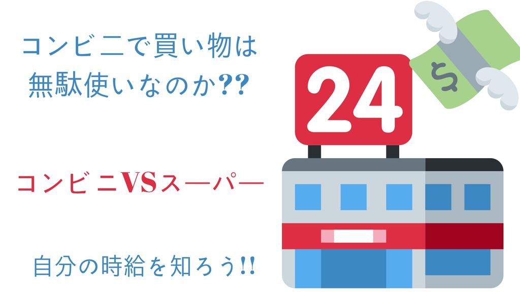 f:id:rinkaitsuyoshi:20181102184135j:plain