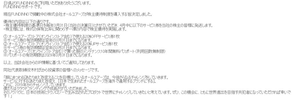 f:id:rinkaitsuyoshi:20181107031358p:plain